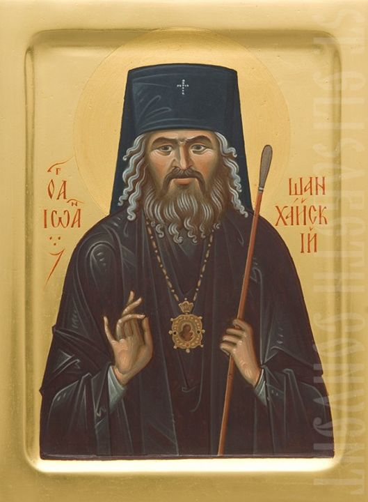 painted-icon-of-st-john-of-shanghai-and-san-francisco-imp030149.jpg